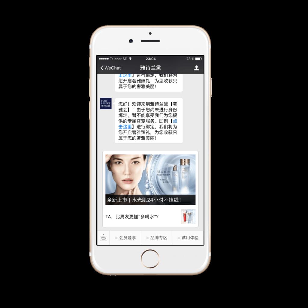 Estee Lauders WeChat konto