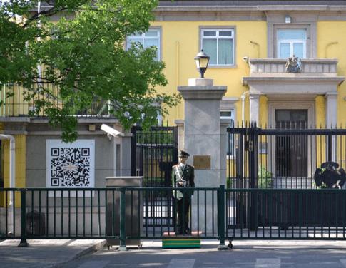 QR kod utanför Storbritanniens ambassad i Beijing