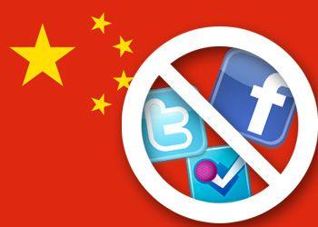 Den nationella brandväggen 'the golden shield' hindrar internationella sociala nätverk och tjänster från att kunna användas inifrån Kina. Exempel på blockerade tjänster är Facebook, Twitter och Gmail.