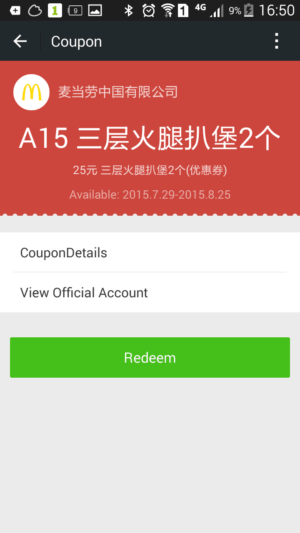 Tidsbegränsad kupong från McDonalds konto på WeChat